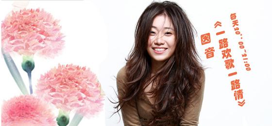 http://www.iqilu.com/html/zhuchiren/yinyin/